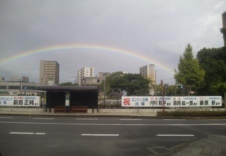 栄光の架け橋.jpg