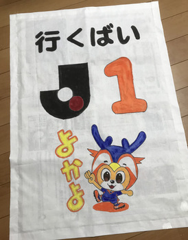IMG_E0938.JPG