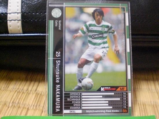 shunsuke-card.JPG